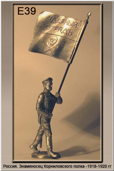 Первая Мировая и Гражданская войны ( чернение )