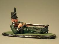 Рядовой стреляющий из положения лёжа. 95 полк