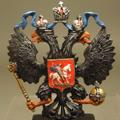 Подарки с Российской символикой