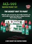 Набор красок 6 шт.Зеленый