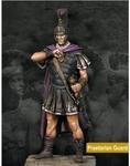 Pratoriean Guard